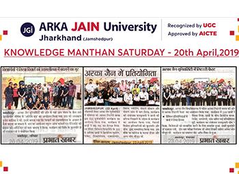 Knowledge-Manthan-Saturday_350X255