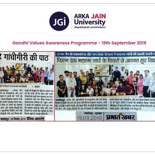 Gandhi-Value-Awareness-Programme1500X1000