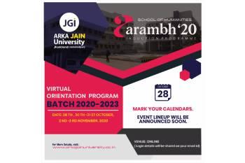 Humanities Aarambh Teaser350x233