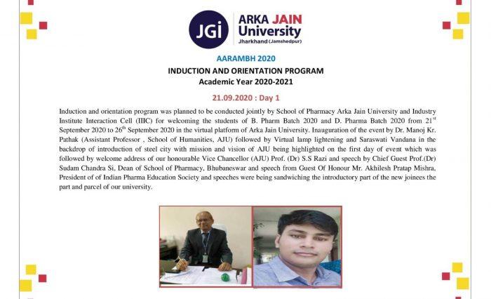 B pharm Aarambh 2020-page-0011500x1000