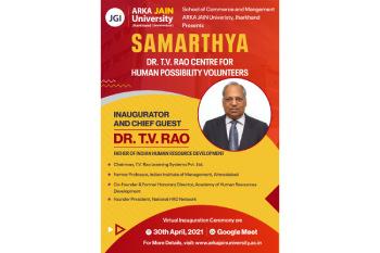 samarthya 350x233