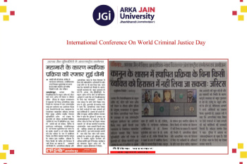 International Conference On World Criminal Justice Day 350x233