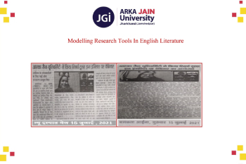 Modelling Research Tools In English Literature 350x233