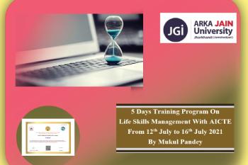 Online ATAL Programme of AICTE 350x233