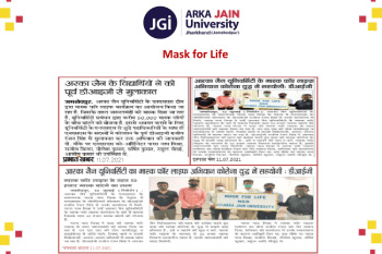 mask for life 350x233