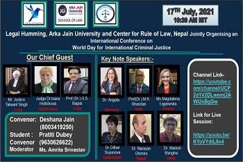 school of law website 2