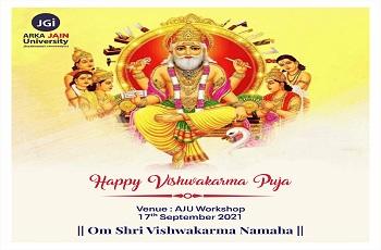 350X230 Happy Vishwakarma Puja (1)