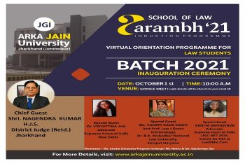 Aarambh-2021 - law 350x233