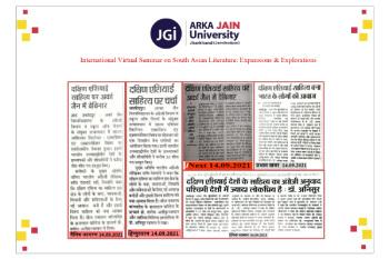 International Virtual Seminar on South Asian Literature Expansions & Explorations_350x233