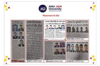 Placement Drive 16.09.2021_page-350x233