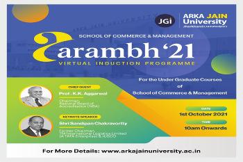 aarambh cover 350x233