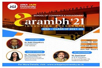 Aarambh MBA2021 350x233